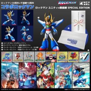 Rockman / Mega Man 30th Anniversary x Sentinel 10th Anniversary Collaboration SPECIAL EDITION [4 Inch Nel]