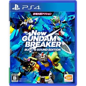 New Gundam Breaker Build G Sound edition [PS4-Used]