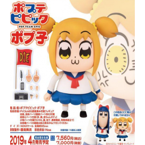 Pop Team Epic - Popuko [Daiki Kogyo]