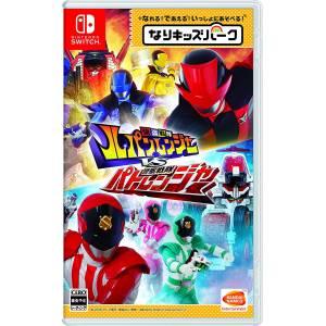 Nari Kids Park: Kaitou Sentai Lupinranger VS Keisatsu Sentai Patoranger [Switch]