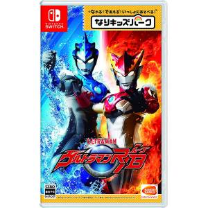 Nari Kids Park: Ultraman R/B [Switch]
