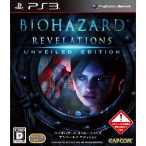 Biohazard Revelations Unveiled Edition + DLC [PS3]