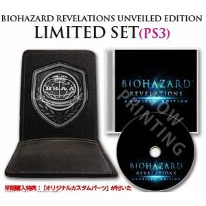 Biohazard Revelations Unveiled Edition - e-Capcom Limited Set [PS3]