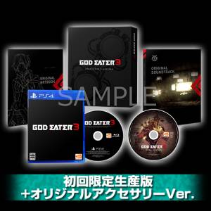 God Eater 3 - First Press Dengeki-ya Limited Limited Edition [PS4]