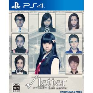 Root Letter Last Answer - Standard Edition [PS4]