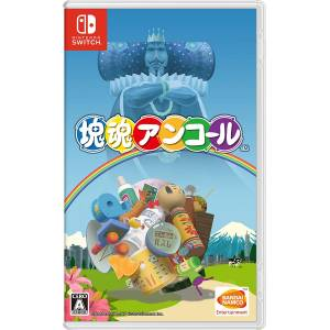 Katamari Damacy Encore - Standard Edition [Switch]