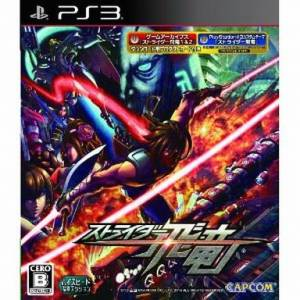 Strider Hiryu [PS3 - Used Good Condition]