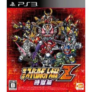 Dai 3 Ji - Super Robot Taisen Z - Jigoku hen [PS3 - Used Good Condition]