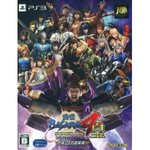 Sengoku Basara 4 Sumeragi (Limited Edition) [PS3 - Used Good Condition]