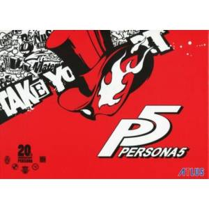 Persona 5 - 20th Anniversary Limited Edition [PS3 - Occasion BE]
