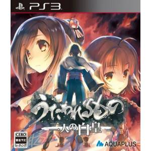 Utawarerumono - Futari no Hakuoro [PS3 - Used Good Condition]