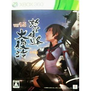 Dodonpachi Daifukkatsu Ver 1.5 (Limited Edition) [X360 - Used Good Condition]