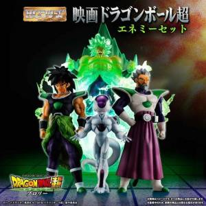 Movie Dragon Ball Super Broly - Super Enemy Set Extra Finish ver. - Bandai Premium Limited Edition [HG]