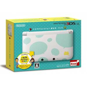 Nintendo 3DS LL (XL) - Tomodachi Collection [Brand New]