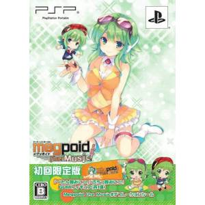 Megpoid the Music Sharp - Limited Edition [PSP]