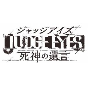 FREE SHIPPING - Judge Eyes: Shinigami no Yuigon - Soundtrack Limited Set [PS4]