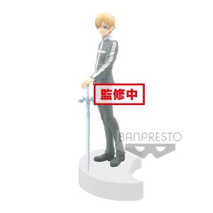 Sword Art Online: Alicization - EXQ Figure - Eugeo [Banpresto]