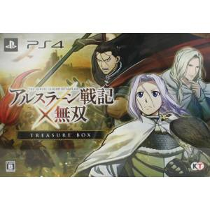 Arslan Senki x Musou - Treasure Box [PS4 - Used Good Condition]