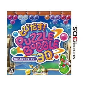 Tobidasu! Puzzle Bobble 3D / Bust-A-Move Universe [3DS - Used Good Condition]