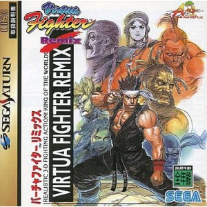 Virtua Fighter Remix [SAT - Used Good Condition]