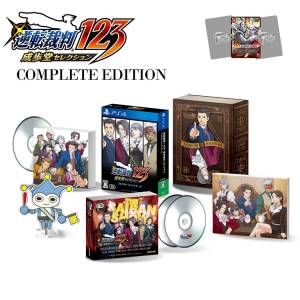 Gyakuten Saiban 123 / Phoenix Wright: Ace Attorney Trilogy - e-Capcom COMPLETE  Limited Edition (English Included) [PS4]