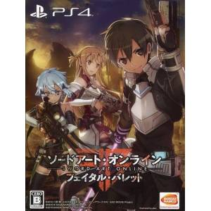 Sword Art Online Fatal Bullet (Limited Edition) [PS4 - Used Good Condition]