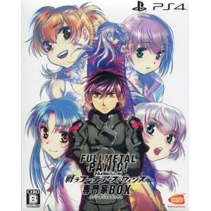 Full Metal Panic! Tatakau Who Dares Wins - Specialist BOX [PS4 - Used Good Condition]