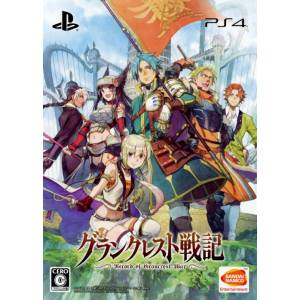 Grancrest Senki (Limited Edition) [PS4 - Used Good Condition]