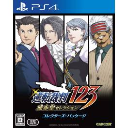 Gyakuten Saiban / Ace Attorney 123 Wright Selection Collector's Package (English Included) [PS4]