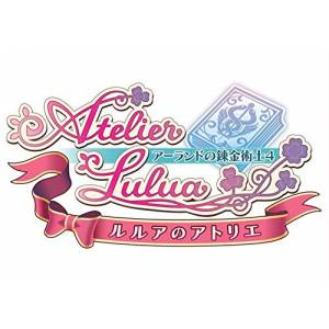 Atelier Lulua: The Alchemist of Arland 4 - Standard Edition [Switch]