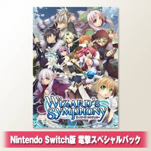 FREE SHIPPING - Wizard's Symphony - Dengeki-ya Limited Edition [Switch]