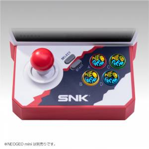 Neo Geo Mini Button Seal (sheet of 4) [SNK - Brand new]