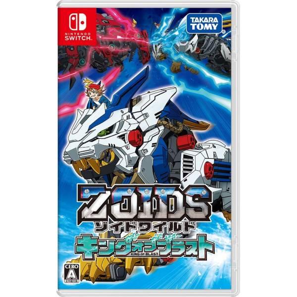 ZOIDS WILD: KING OF BLAST - Standard Edition [Switch] - Nin-Nin-Game