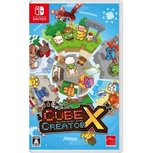 Cube Creator X [Switch]