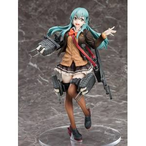 Kantai Collection -KanColle- Suzuya Kai-II [Wonderful Hobby Selection]