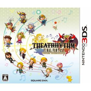 Theatrhythm Final Fantasy [3DS - Used Good Condition]