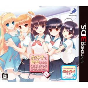 Onna no Ko to Misshitsu ni Itara - Shichau Kamoshirenai [3DS - Used Good Condition]
