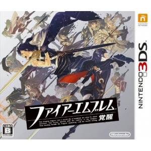 Fire Emblem - Kakusei / Fire Emblem - Awakening [3DS - Used Good Condition]