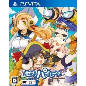 Genkai Tokki Seven Pirates [PSVita - Used Good Condition]