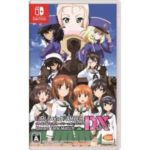 Girls und Panzer Dream Tank Match DX - Standard Edition [Switch]