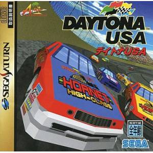 Daytona USA [SAT - Used Good Condition]