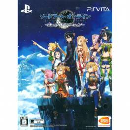 Buy Sword Art Online: Hollow Realization - Limited edition