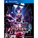Kangokutou Mary Skelter [PSVita - Used Good Condition]