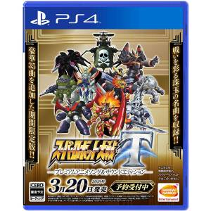 Super Robot War T Premium Anime Song & Sound Edition [PS4]