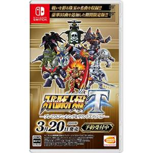 Super Robot War T Premium Anime Song & Sound Edition [Switch]
