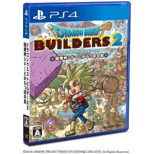 Dragon Quest Builders 2 - Standard edition [PS4]
