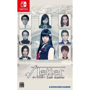Root Letter Last Answer - Standard Edition [Switch]