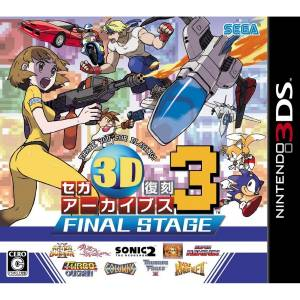 Sega 3D Fukkoku Archives 3 [3DS - Used Good Condition]