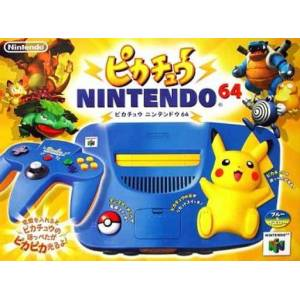 Nintendo 64 Pikachu - Bleue [occasion BE]