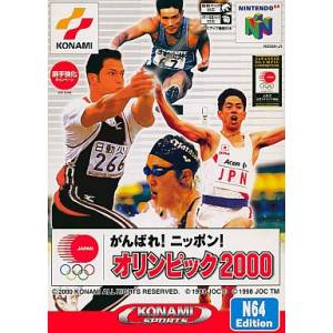 Ganbare! Nippon! Olympic 2000 / International Track & Field 2000 [N64 - used good condition]